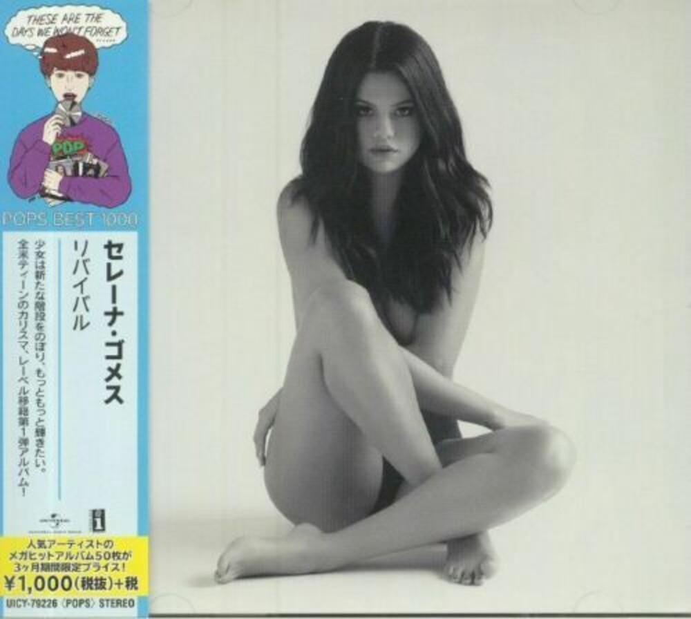 Selena Gomez - Revival (Bonus Tracks) [Limited Edition] [Reissue] (Jpn)