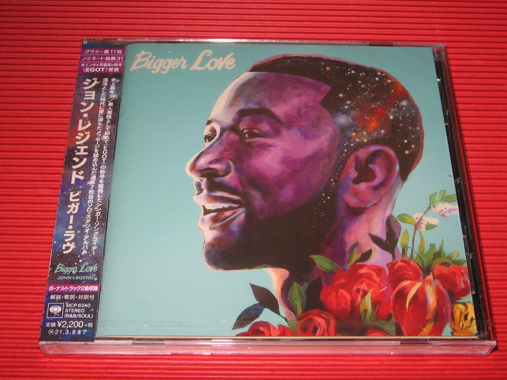 John Legend - Bigger Love (Bonus Tracks) (Jpn)
