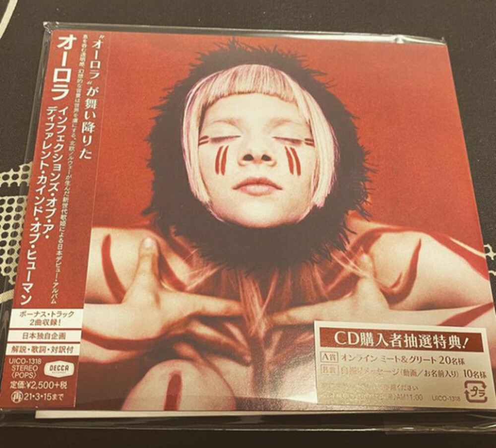 Aurora - Infections of a Different Kind of Human (Japan-Only)