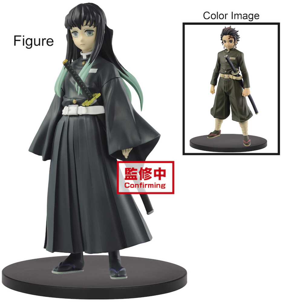 Banpresto - BanPresto - Demon Slayer Muichiro Tokito vol.13 Figure