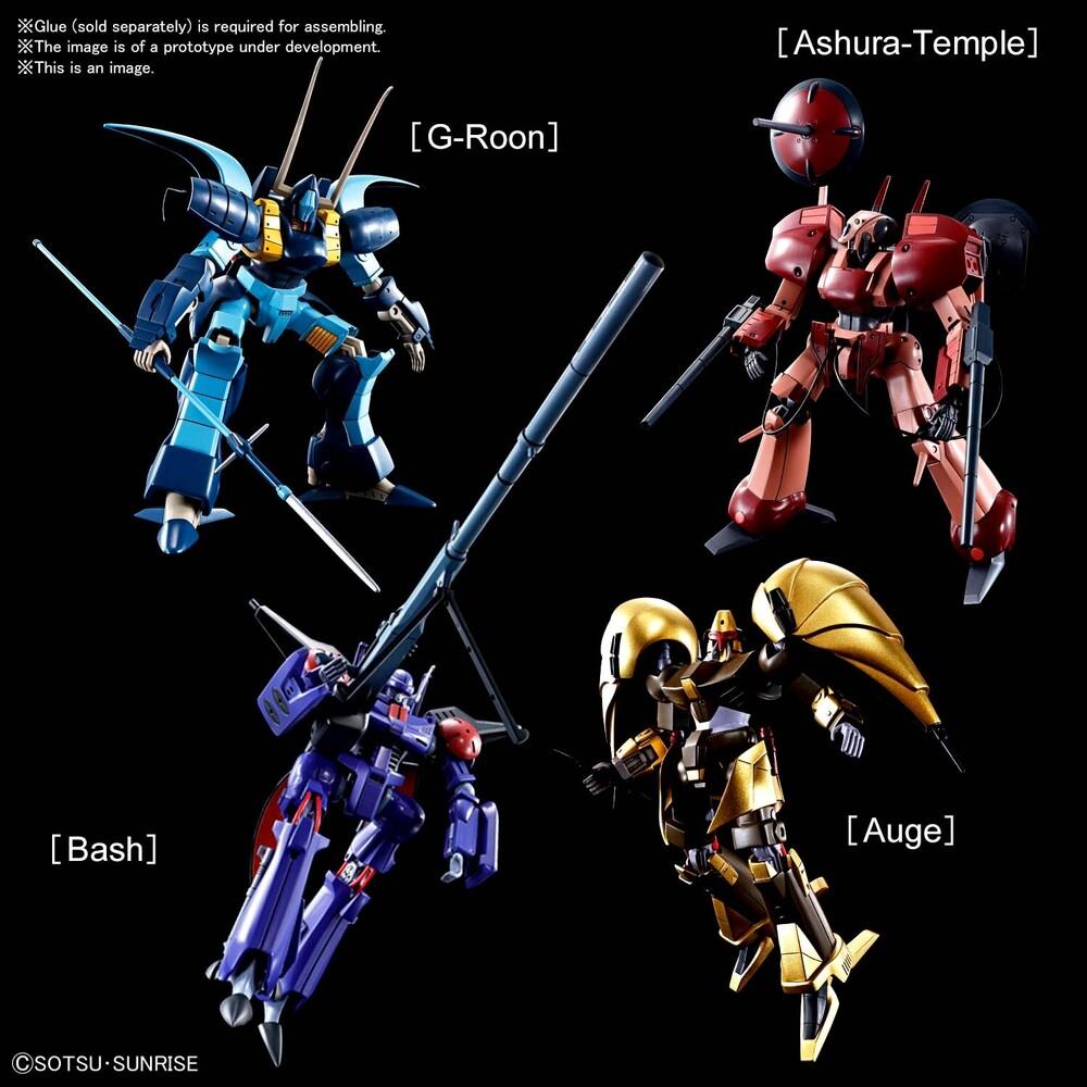 Bandai Hobby - Bandai Hobby - L-Gaim - 1/144 A-Class Heavy Metal Set, Bandai SpiritsHG