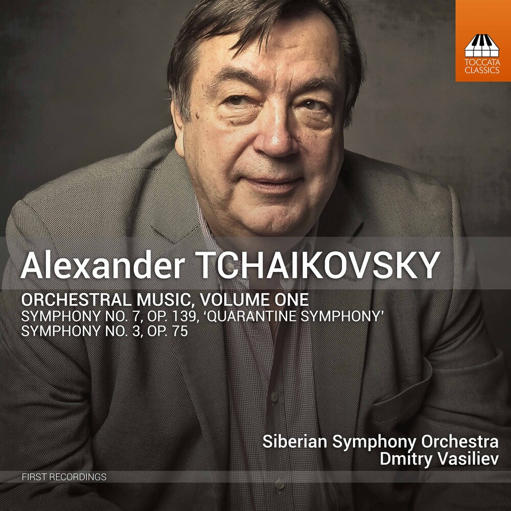 Tchaikovsky / Siberian Symphony Orch / Vasiliev - Orchestral Music 1