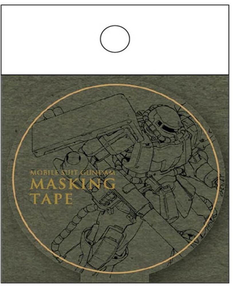 Sun Star - Gundam - Masking Tape Stationary MS-06F