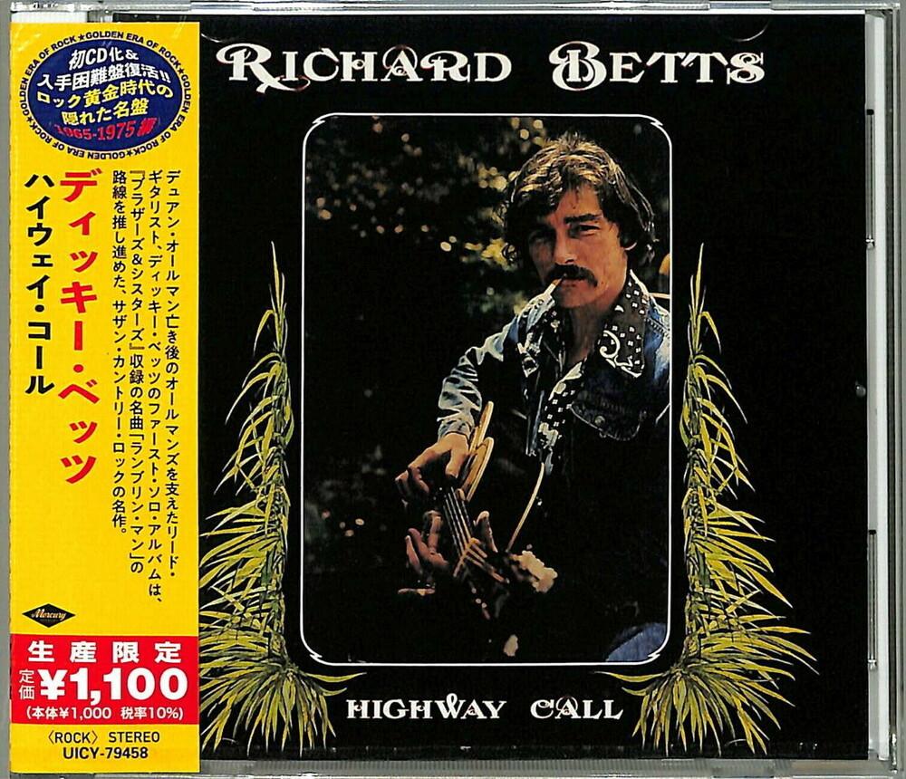 Richard Betts - Highway Call [Reissue] (Jpn)