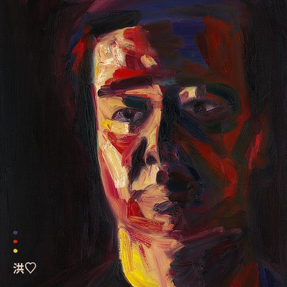 Andrew Hung - Devastations [180 Gram]