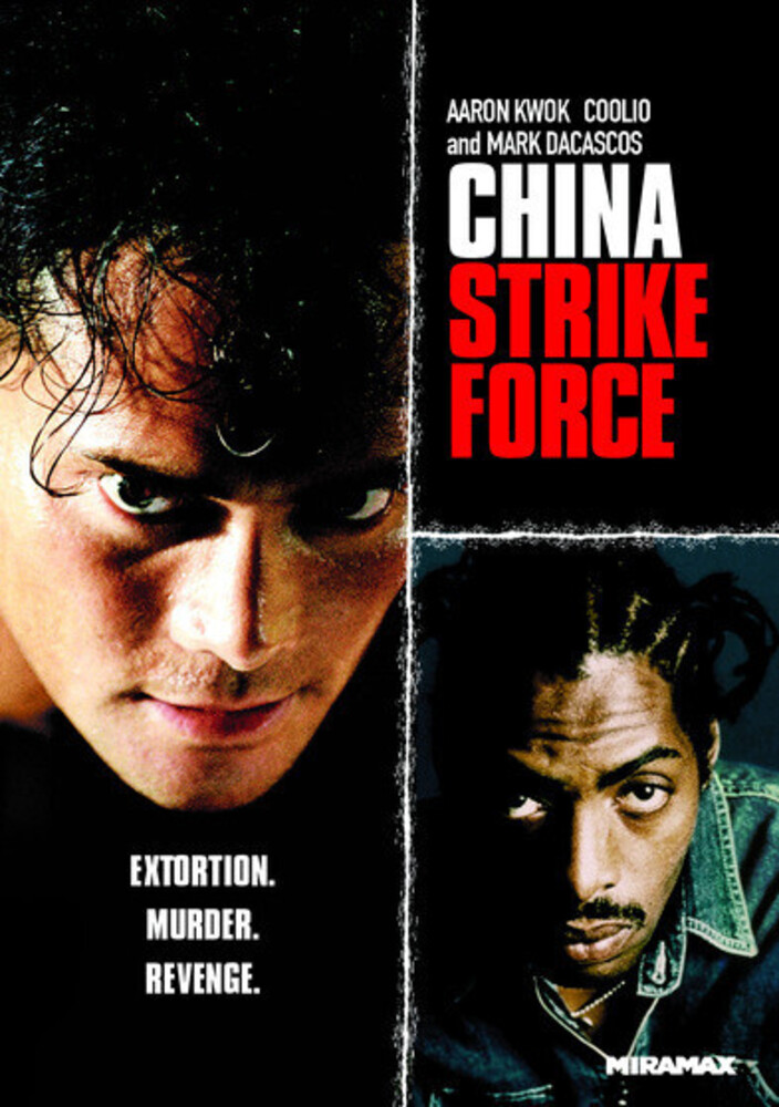 - China Strike Force