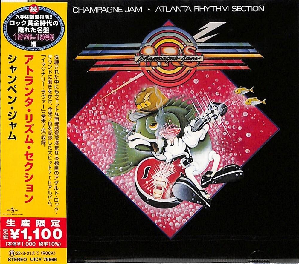Atlanta Rhythm Section - Champaigne Jam (Japanese Reissue)