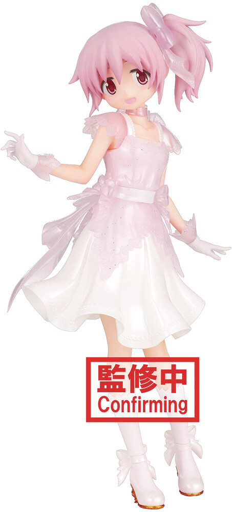 Banpresto - Puella Magi Madoka Magica Serenus Couture Madoka K