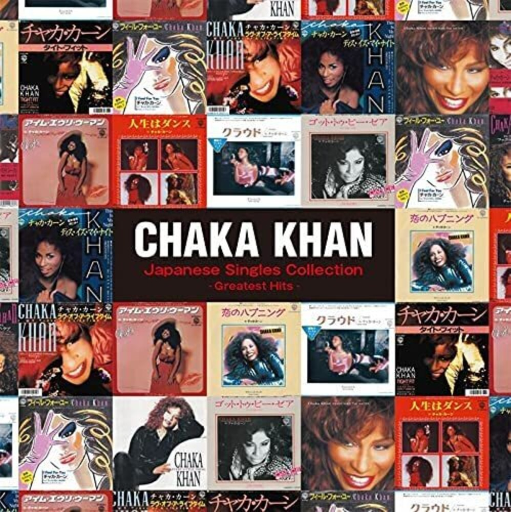 Chaka Khan - Japanese Single Collection: Greatest Hits (W/Dvd)
