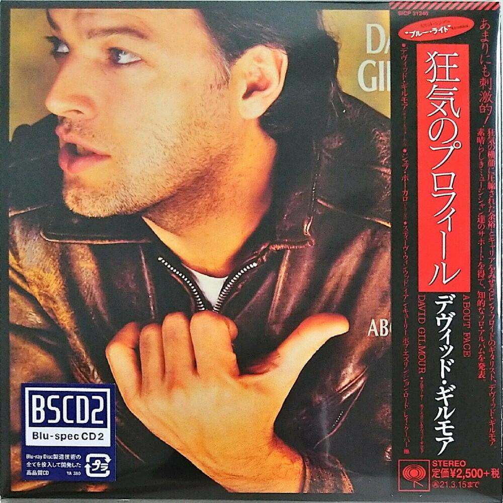 David Gilmour - About Face (Blus) (Jpn)