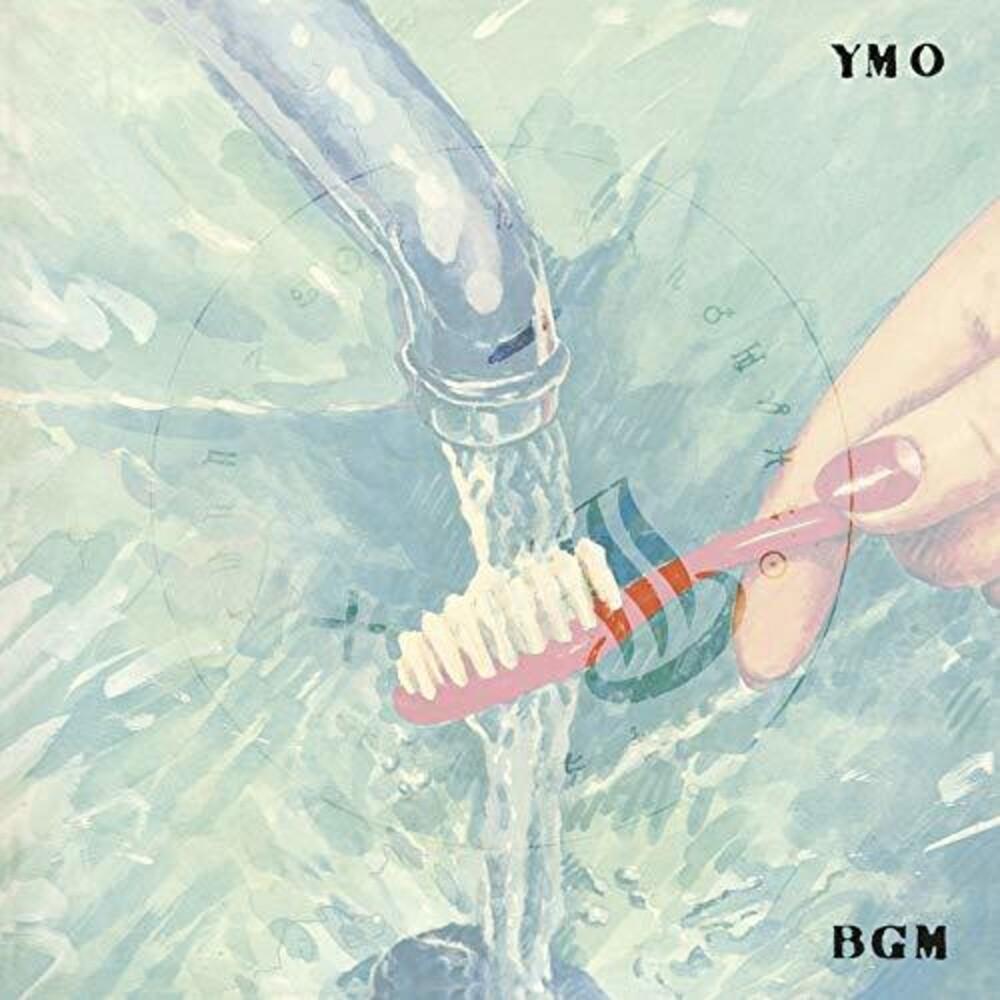 Yellow Magic Orchestra - Bgm (Hybr) (Rmst) (Jpn)