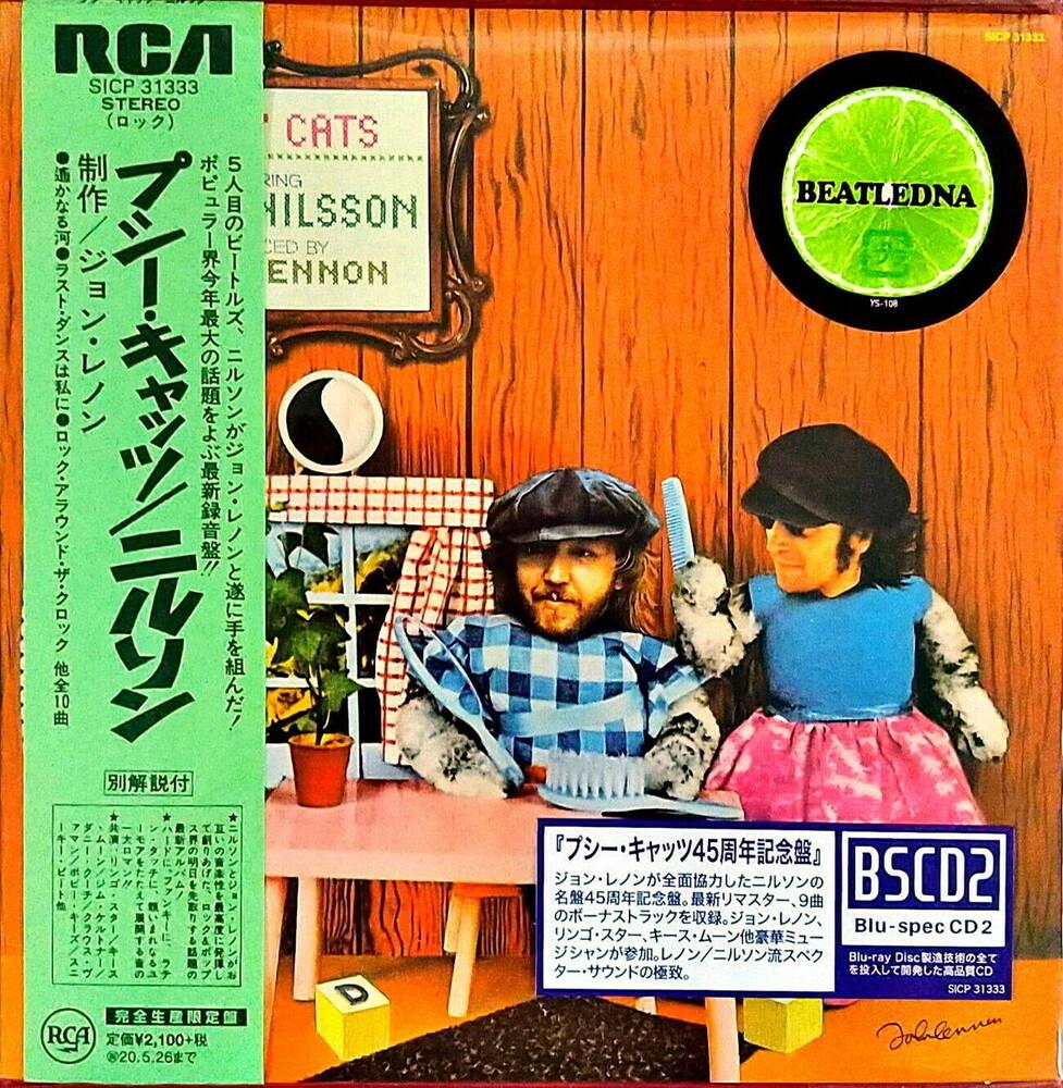 Harry Nilsson - Pussy Cat (Bonus Track) (Jmlp) [Limited Edition] (Blus) [Remastered]