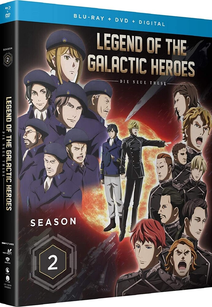 Legend of the Galactic Heroes: Die Neue These 2nd - Legend Of The Galactic Heroes: Die Neue These Second - Season Two