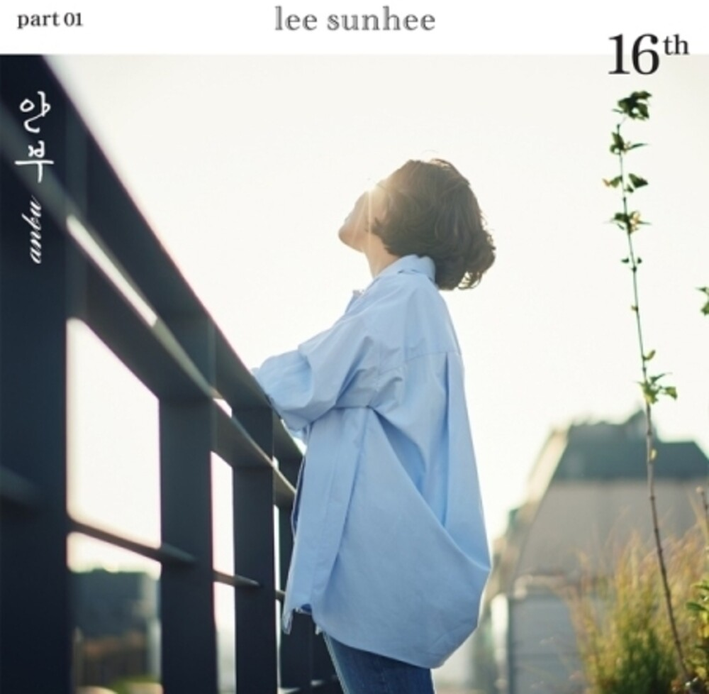 Lee Sunhee - 16th Part 01 (Post) (Phob) (Asia)