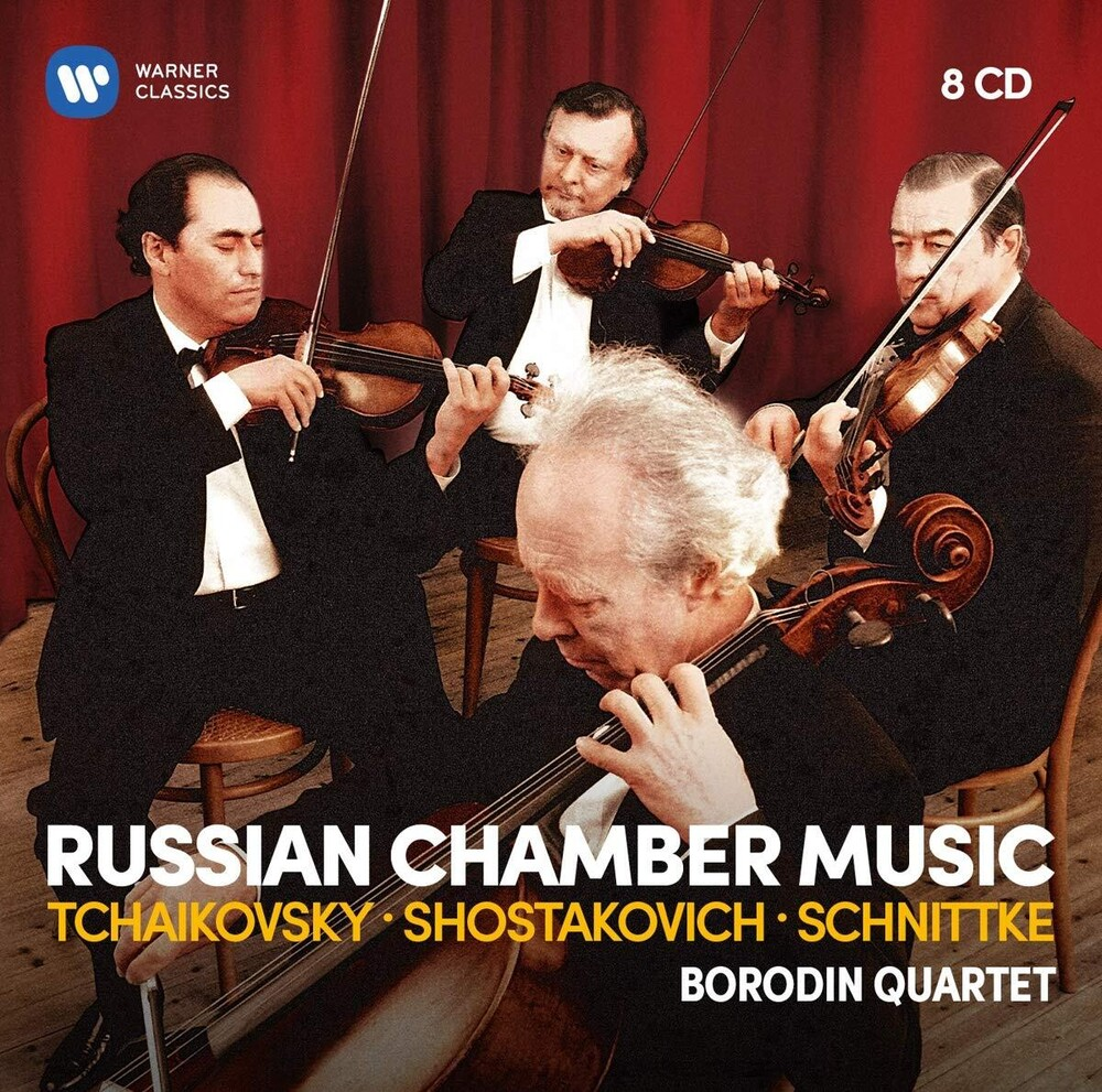 Borodin Quartet - Russian Chamber Music (Box)