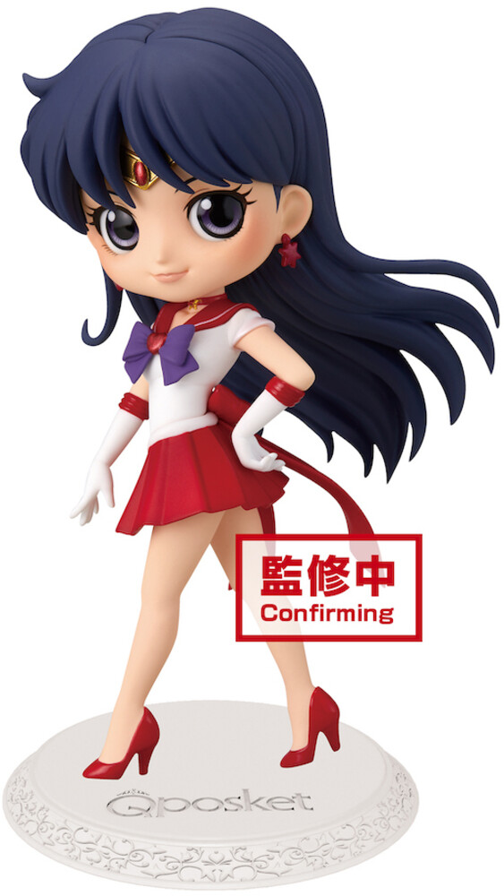 Banpresto - BanPresto - Sailor Moon Eternal Super Sailor Moon Mars Q posket FigureVersion 1