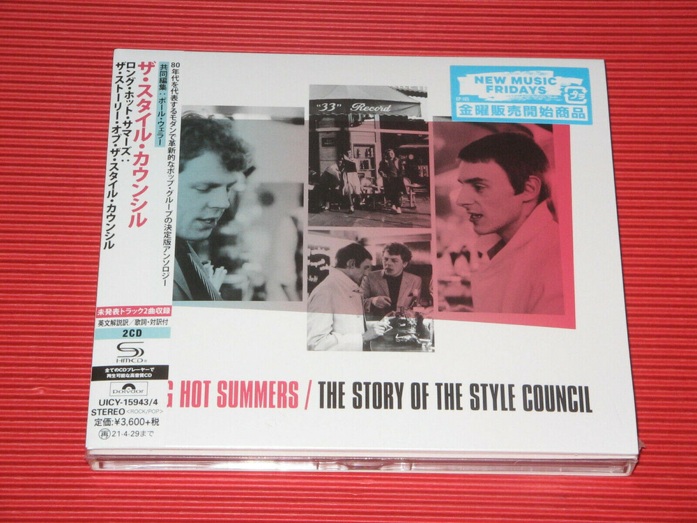 Style Council - Long Hot Summers: The Story of The Style Council (SHM-CD)