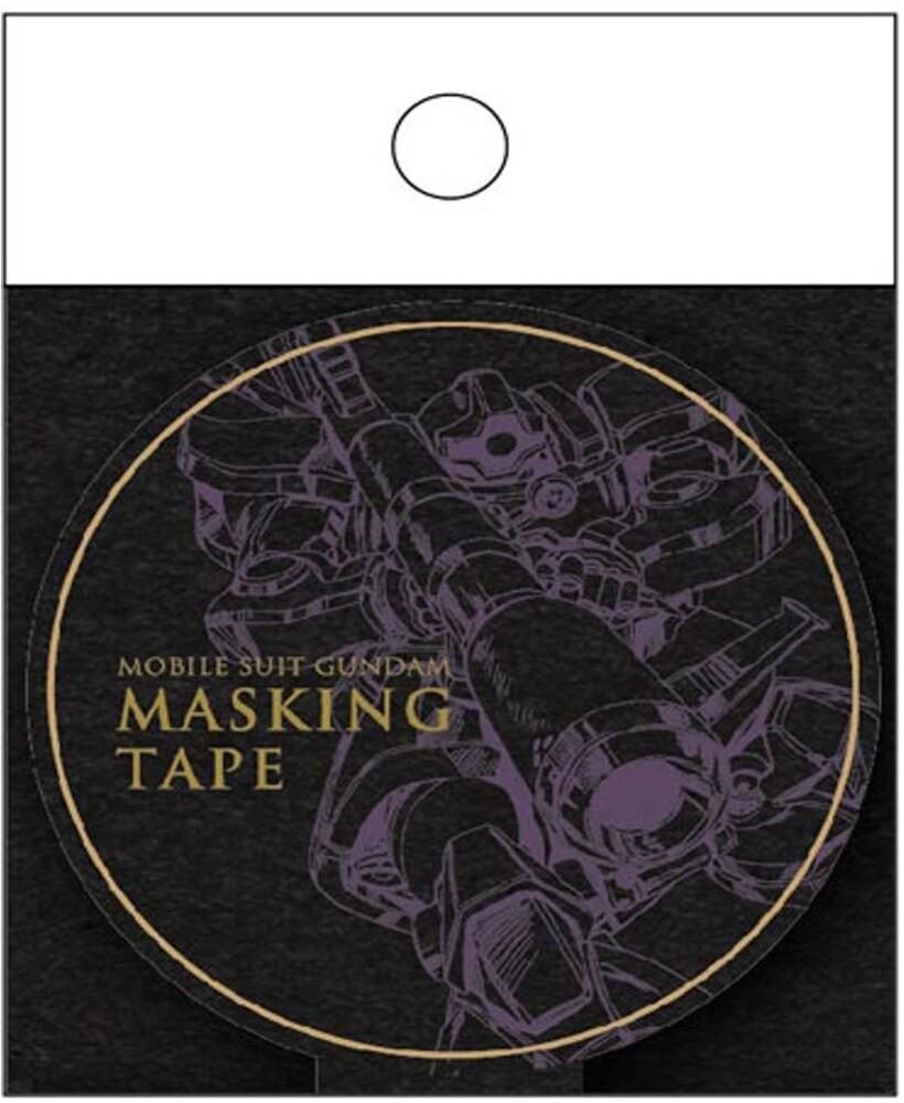 Sun Star - Gundam - Masking Tape Stationary MS-09