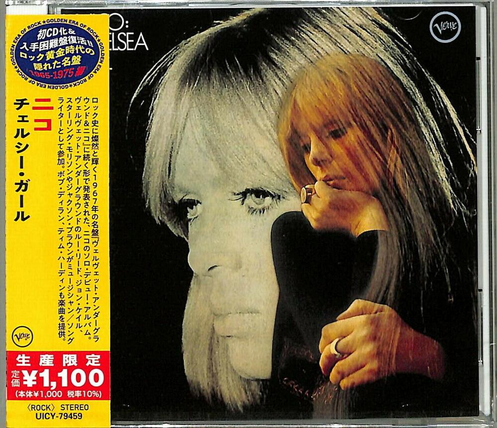 Nico - Chelsea Girl [Reissue] (Jpn)
