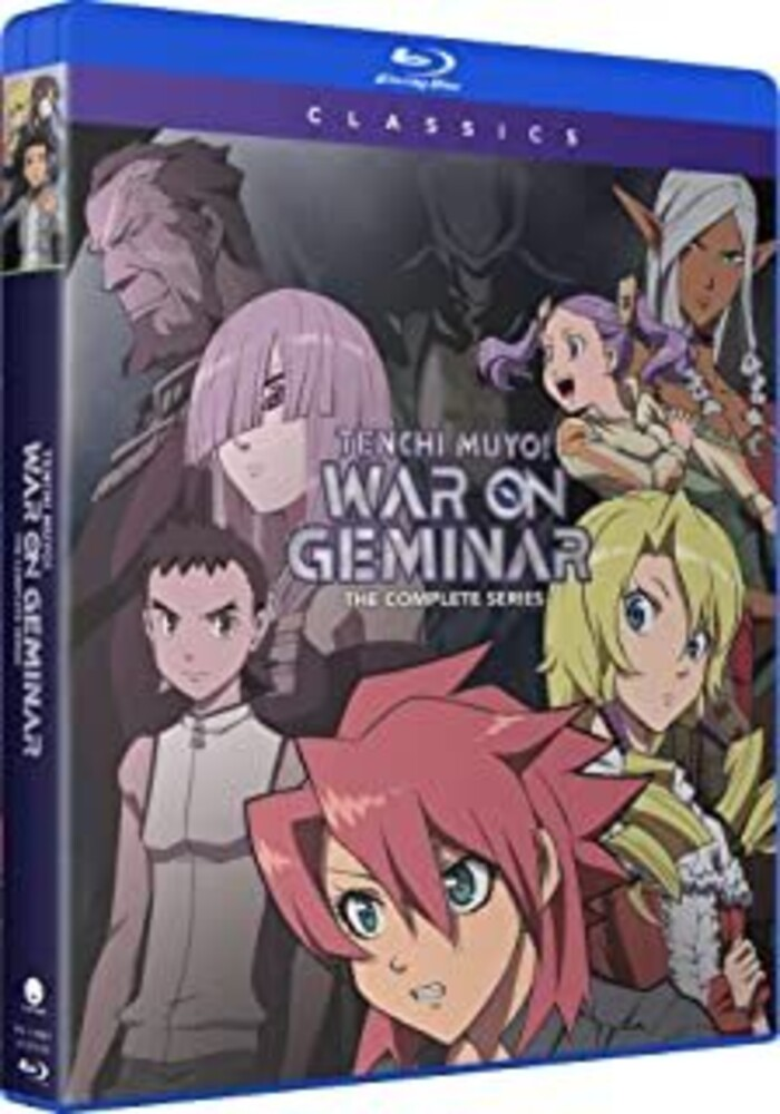 - Tenchi Muyo! War On Geminar: The Complete Series