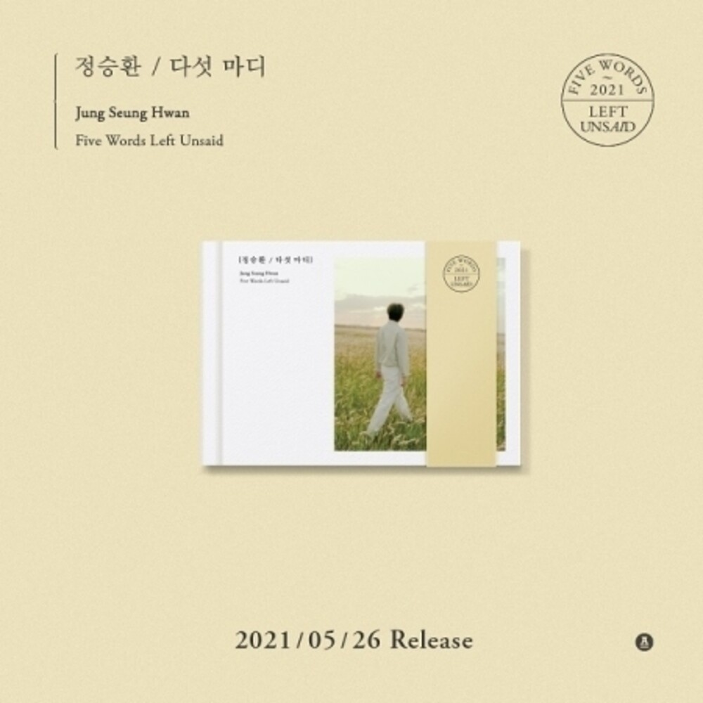 Jung Seung Hwan - Five Words Left Unsaid [With Booklet] (Asia)