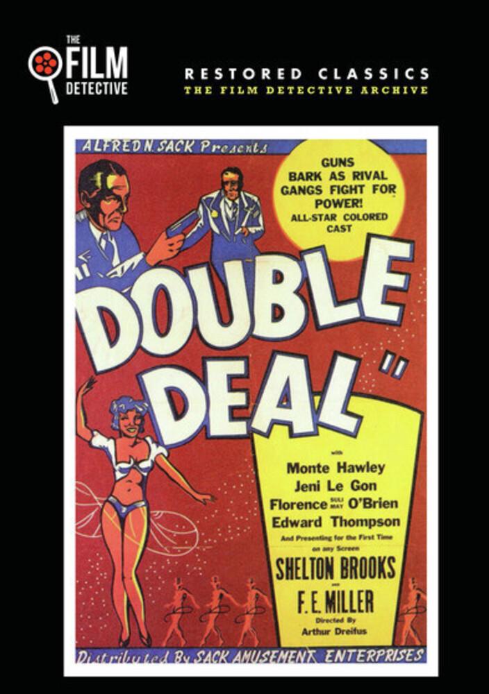 Double Deal - Double Deal / (Mod Rstr)