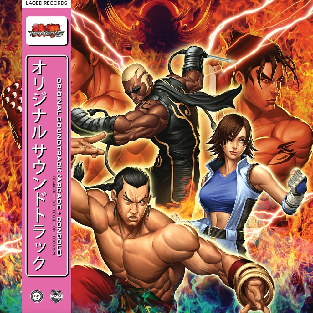 Namco Sounds - Tekken 5 (Original Soundtrack)