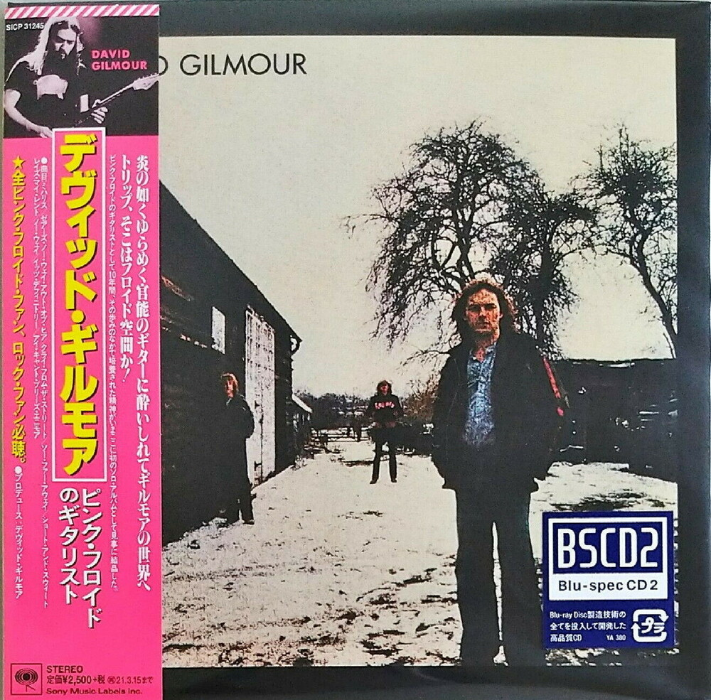 David Gilmour - David Gilmour (Blu-Spec CD2) (Paper Sleeve)