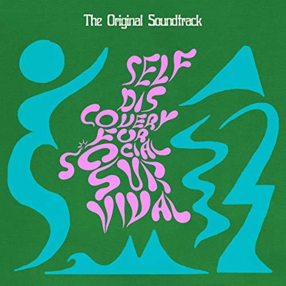 Various Artists - Self Discovery For Social Survival [LP]