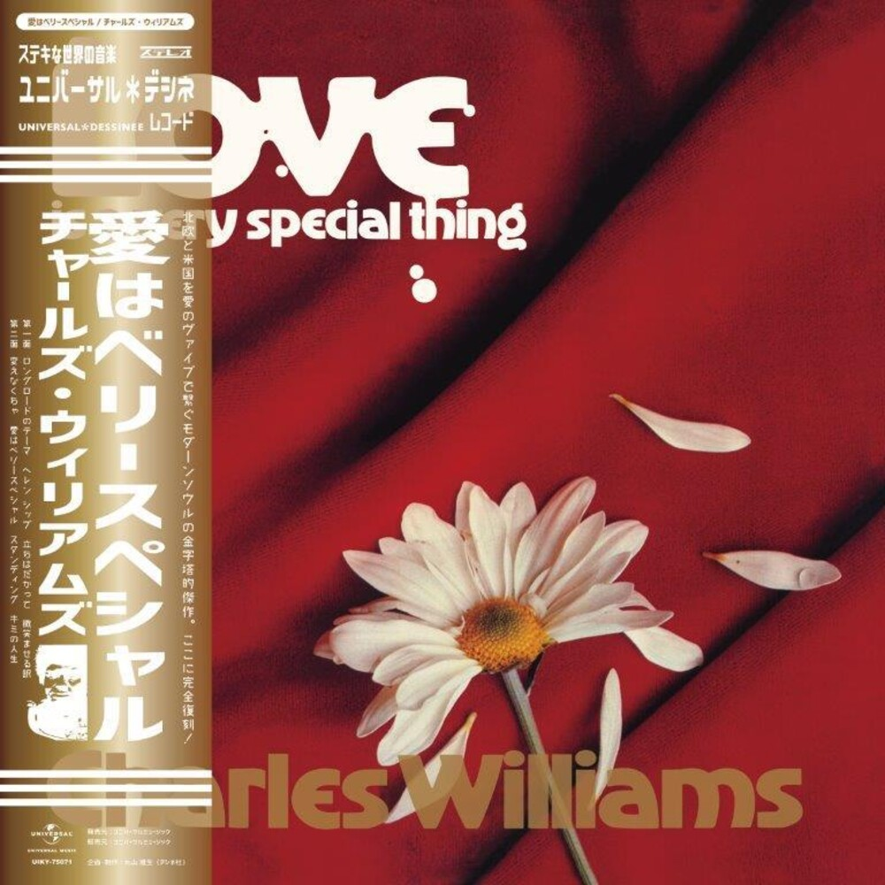 Charles Williams - Love Is A Very Special Thing [Limited Edition]