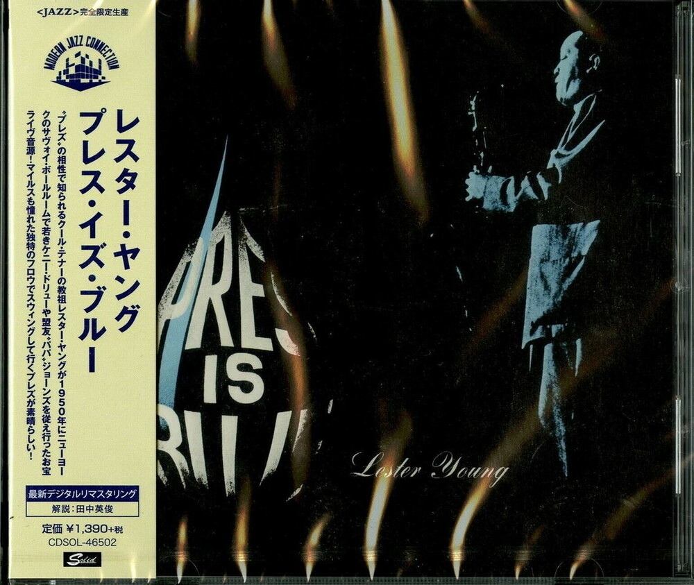 Lester Young - Press Is Blue [Limited Edition] [Remastered] (Jpn)