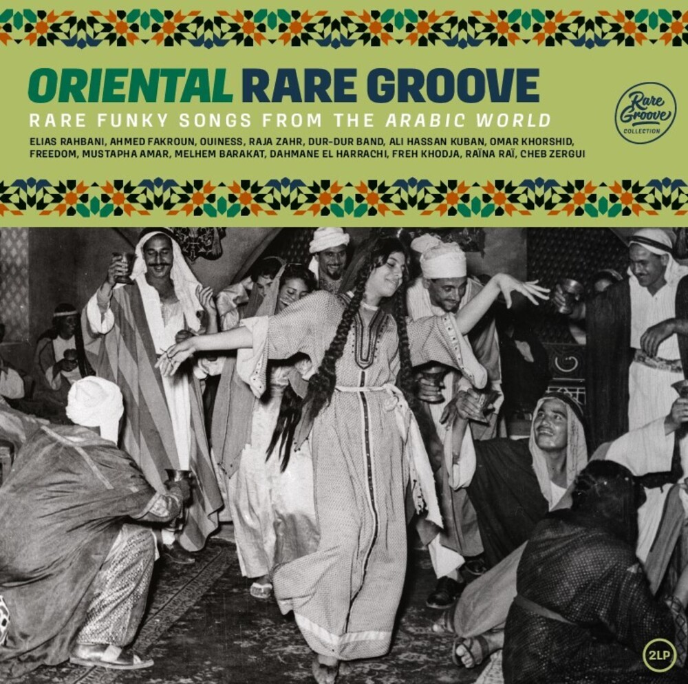 Oriental Rare Groove / Various - Oriental Rare Groove / Various (Fra)