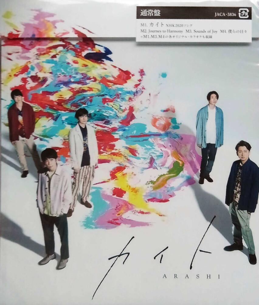 Arashi - Kite (Bonus Tracks) (Jpn)