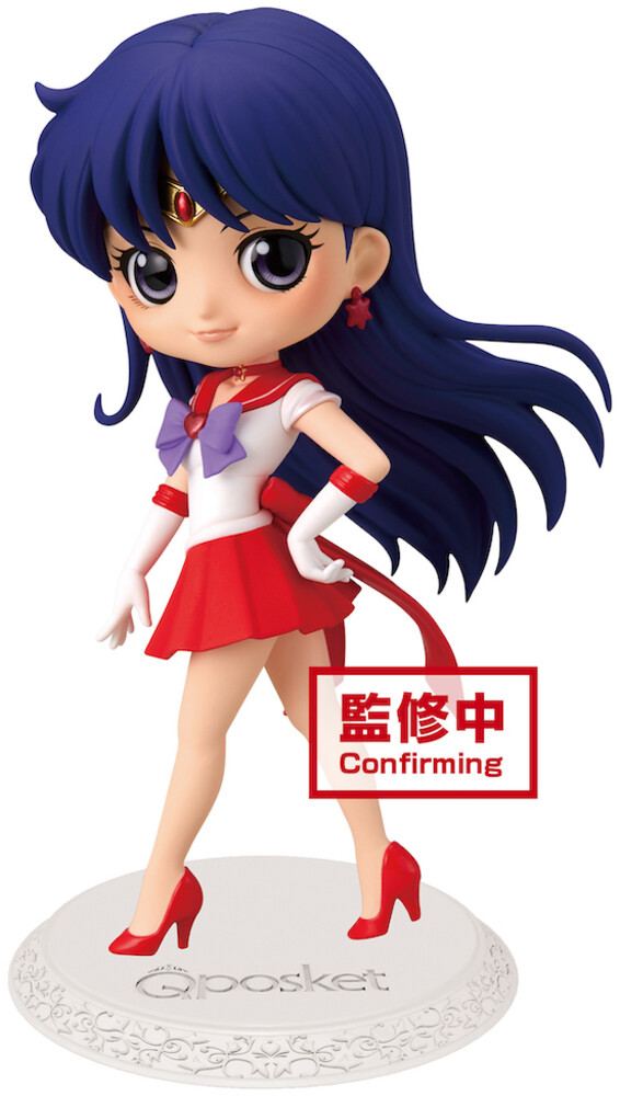 Banpresto - BanPresto - Sailor Moon Eternal Super Sailor Moon Mars Q posket FigureVersion 2