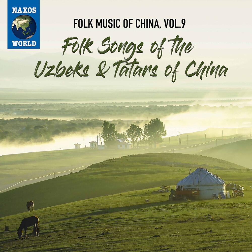 Folk Music Of China 9 / Various - Folk Music of China 9