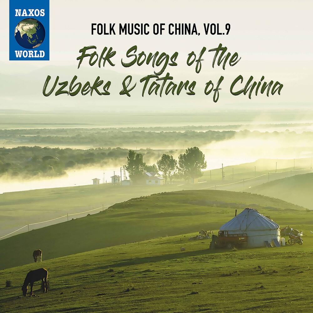Folk Music Of China 9 / Various - Folk Music Of China 9 / Various