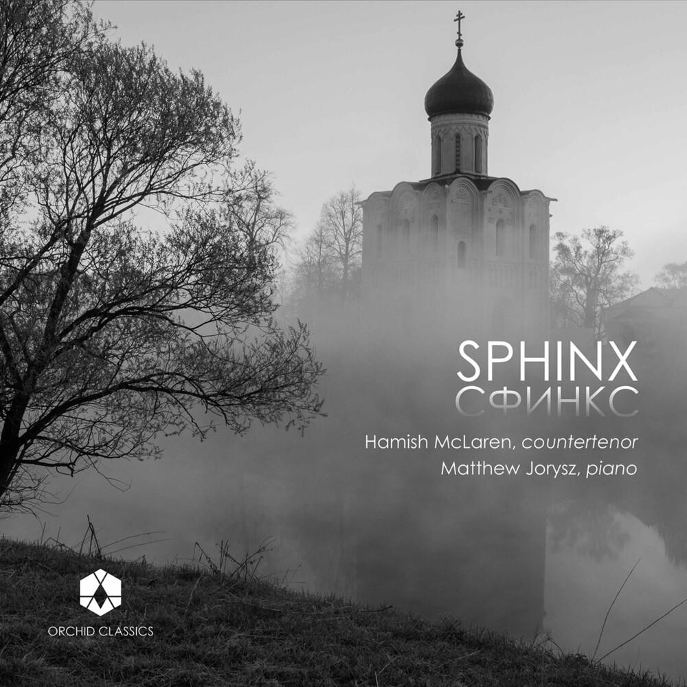 Sphinx / Various - Sphinx / Various