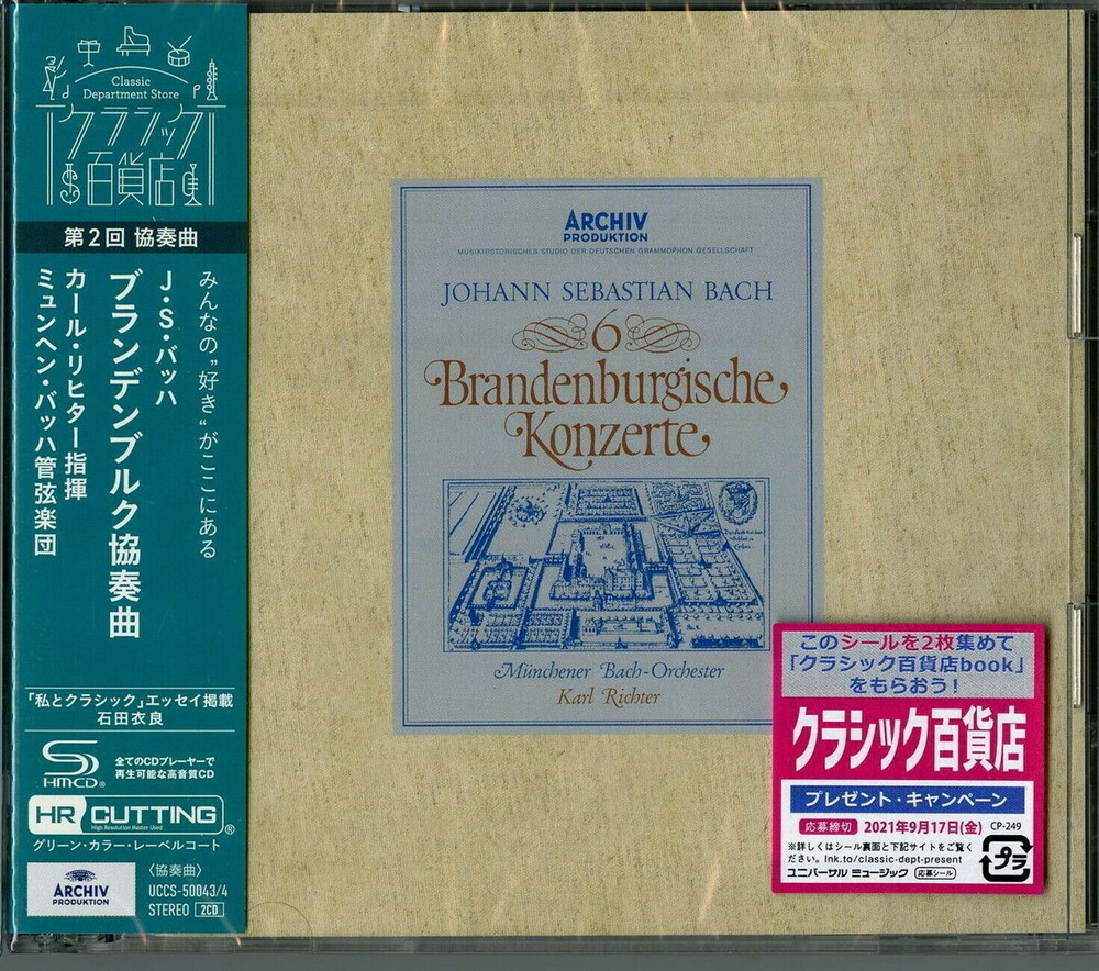 - J.S.Bach: Brandenburg Concertos (SHM-CD)