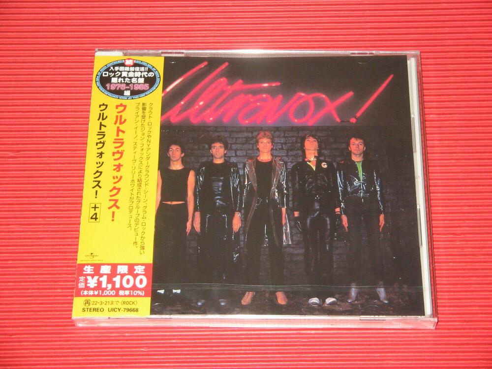 Ultravox - Ultravox! (Japanese Reissue)