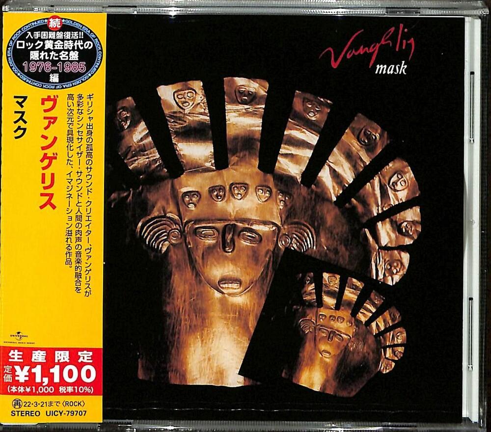 Vangelis - Mask [Limited Edition] (Jpn)