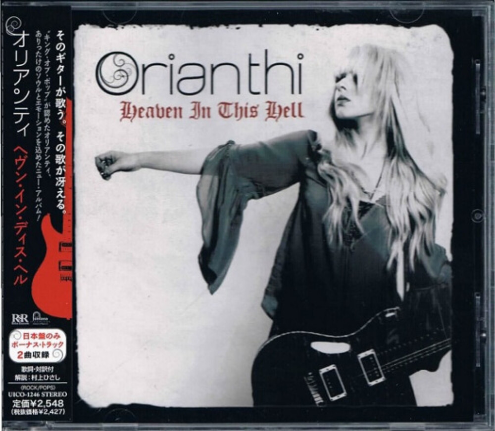 Orianthi - Heaven in This Hell (incl. 2 bonus tracks)