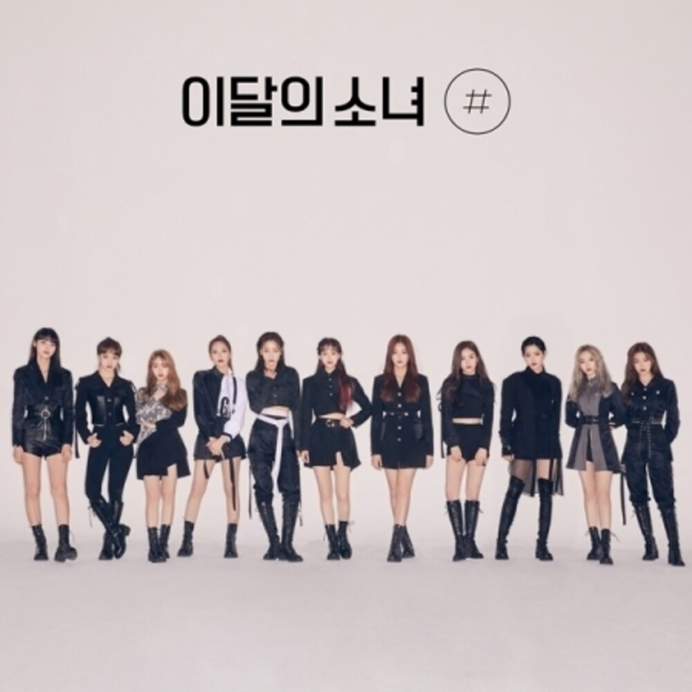 Loona - [#] (Normal B Version) (Wb) (Phot) (Asia)