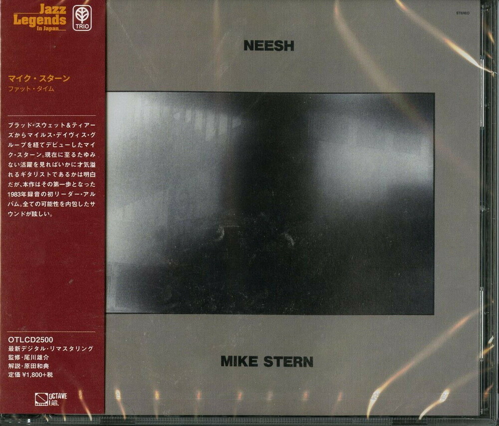 Mike Stern - Fat Time (Jpn)