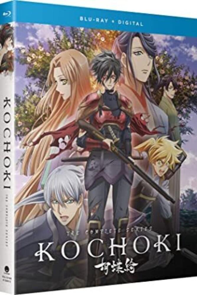 Kochoki: Complete Series - Kochoki: Complete Series (2pc) / (2pk Digc)