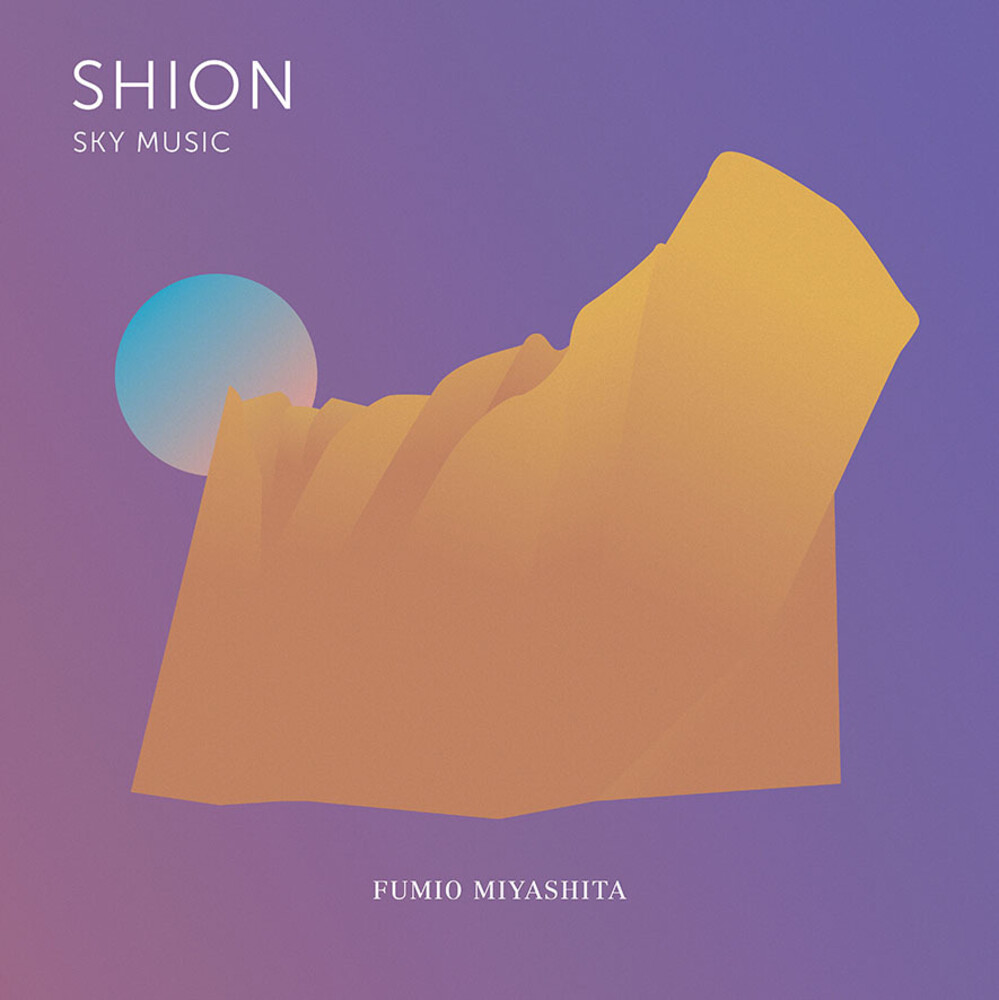 Fumio Miyashita - Shion Sky Music (Purple Vinyl) [Limited Edition] (Purp) [Remastered]