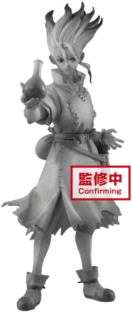 Banpresto - BanPresto - Dr.Stone of Stone World Senku Ishigami Figure