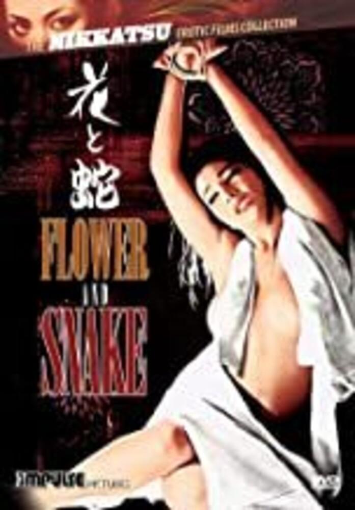 Flower and Snake - Flower And Snake