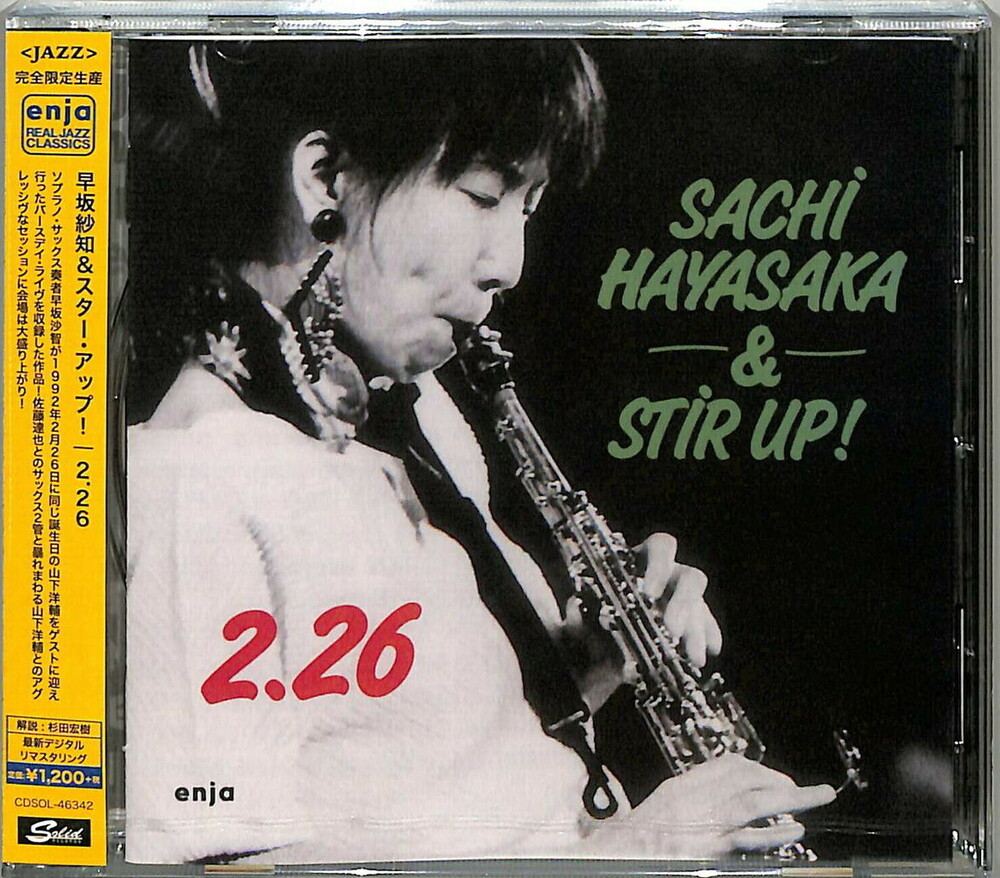 Sachi Hayasaka  & Stir Up! - 2.26 [Limited Edition] [Remastered] (Jpn)