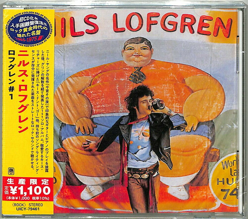 Nils Lofgren - Nils Lofgren [Reissue] (Jpn)