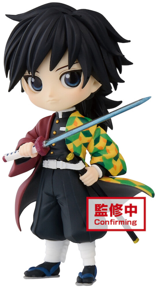 - Demon Slayer Giyu Tomioka Q Posket Petit Figure